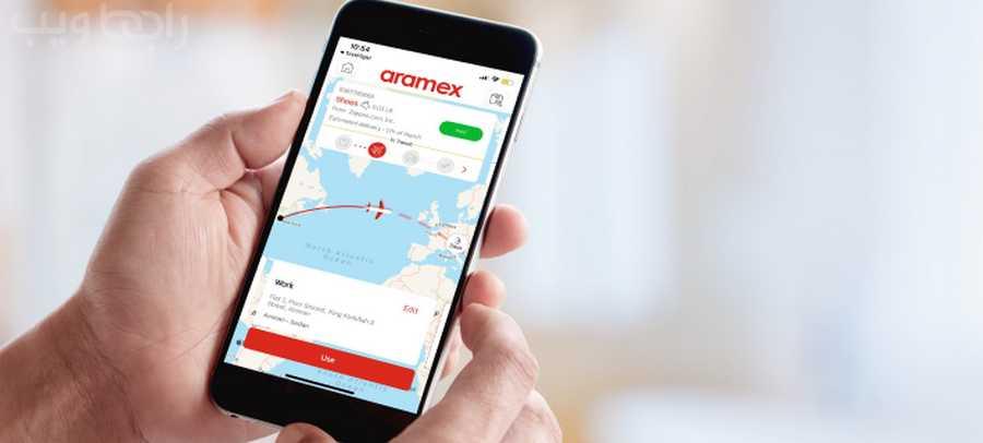 تتبع شحنة أرامكس عبر رقم التتبع بالجوال مجانا رابط ويب