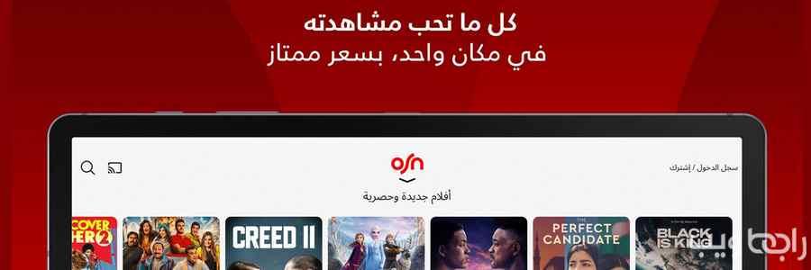تطبيق دراما تركية لمشاهدة المسلسلات التركية مترجمة بأعلى جودة رابط ويب
