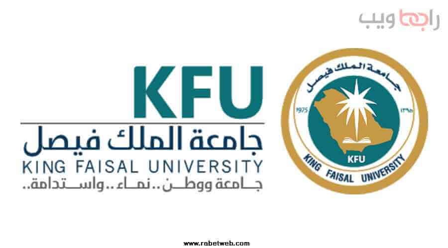 نظام البانر للجامعات