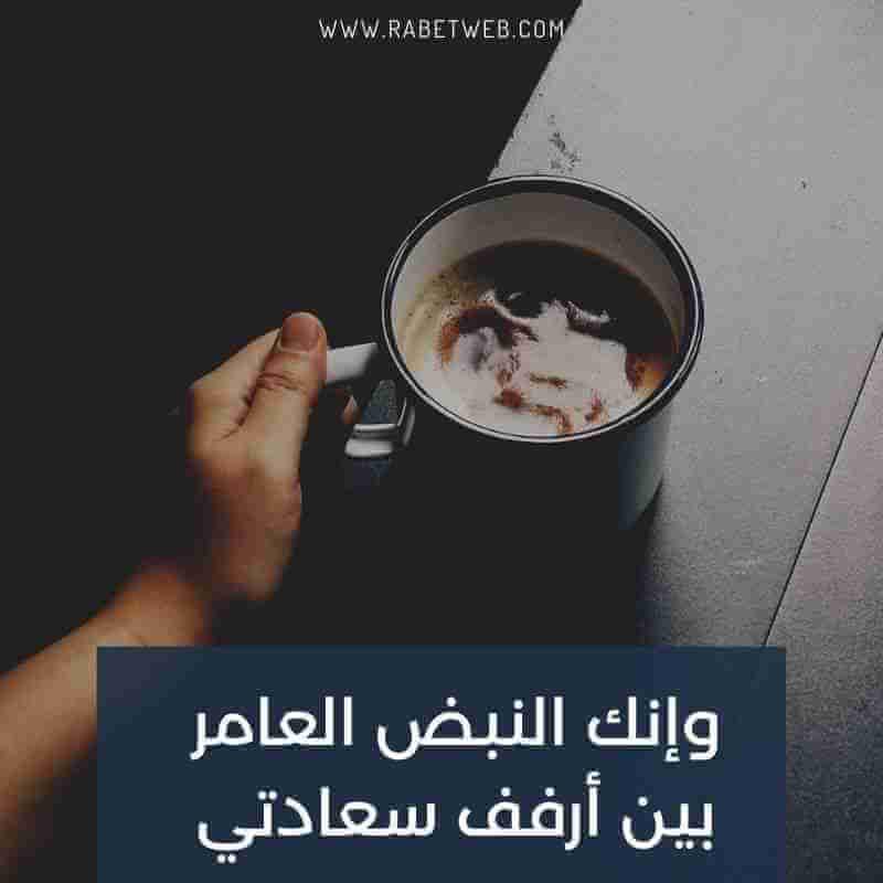 مقولات عن القهوة